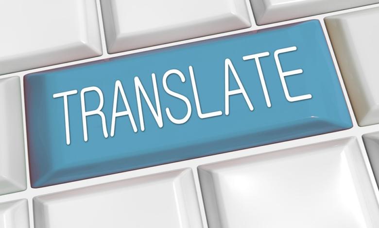 Где можно работать переводчиком?