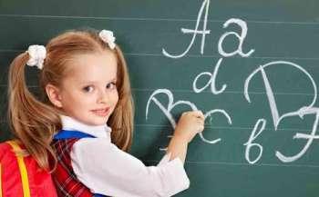 nabir pershachkiv do shkoli korisna informacija dlja batkiv 8d666e9 - Набір першачків до школи: корисна інформація для батьків