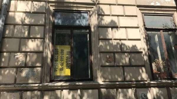 shahrayi namagajutsja prodati primishhennja lvivskogo meduniversitetu 8980fea - Шахраї намагаються продати приміщення Львівського медуніверситету