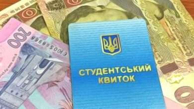 v ukraine povysjat stipendii studentam 4dc8e7f 390x220 - В Украине повысят стипендии студентам