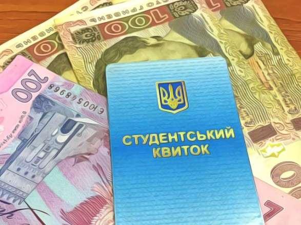 v ukraine povysjat stipendii studentam 4dc8e7f - В Украине повысят стипендии студентам
