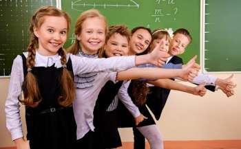 kanikuli v shkolah koli diti vidpochivatimut v potochnomu navchalnomu roci 967b750 - Канікули в школах: коли діти відпочиватимуть в поточному навчальному році